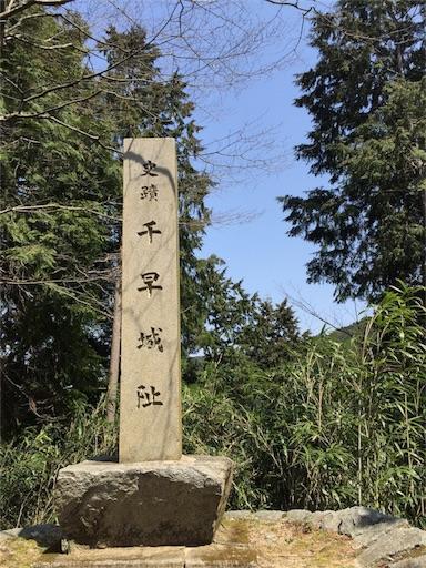 f:id:fumimanokimochi:20170417180115j:image
