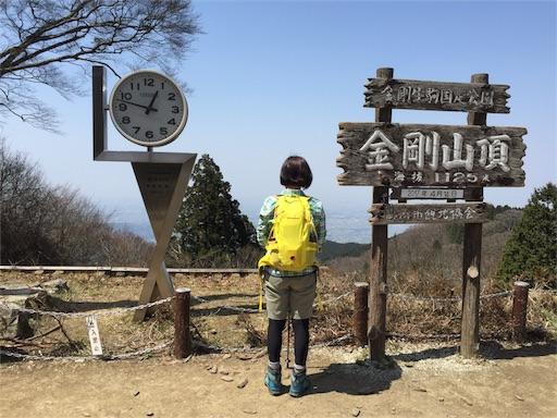 f:id:fumimanokimochi:20170417180454j:image