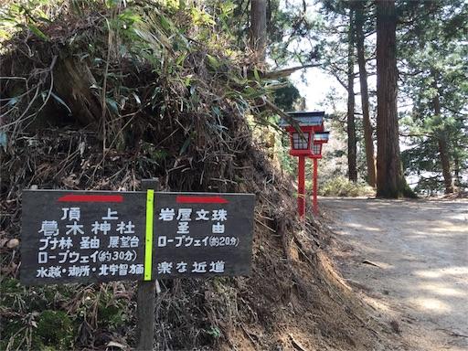 f:id:fumimanokimochi:20170417180518j:image