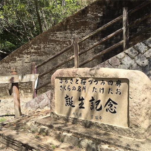 f:id:fumimanokimochi:20170424015817j:image