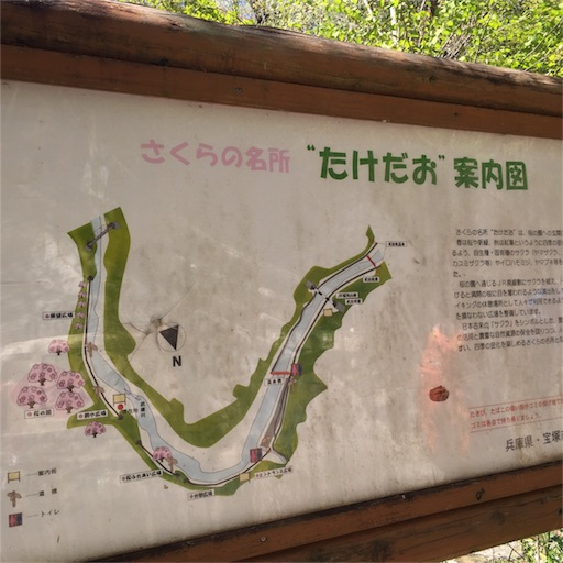 f:id:fumimanokimochi:20170424015831j:image