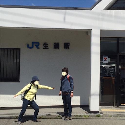 f:id:fumimanokimochi:20170424020429j:image