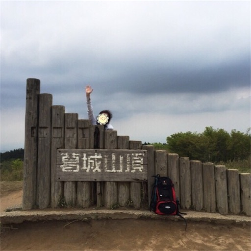 f:id:fumimanokimochi:20170516200117j:image