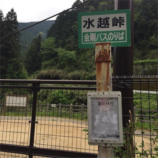 f:id:fumimanokimochi:20170516200622j:image