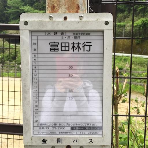f:id:fumimanokimochi:20170516200637j:image