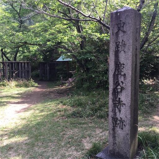 f:id:fumimanokimochi:20170520151704j:image