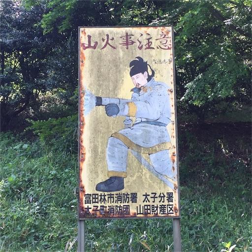 f:id:fumimanokimochi:20170520151737j:image