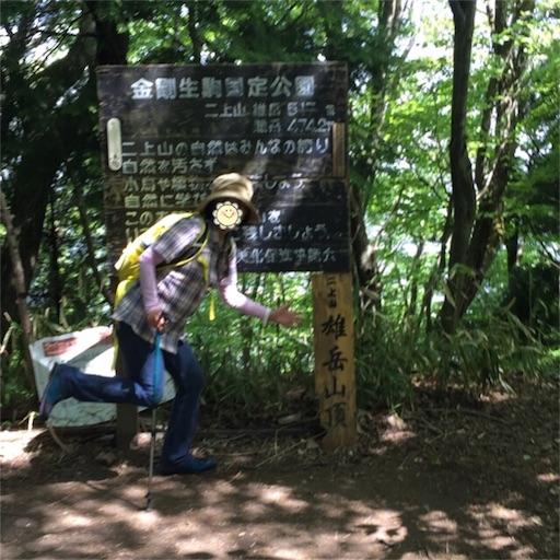 f:id:fumimanokimochi:20170520151843j:image
