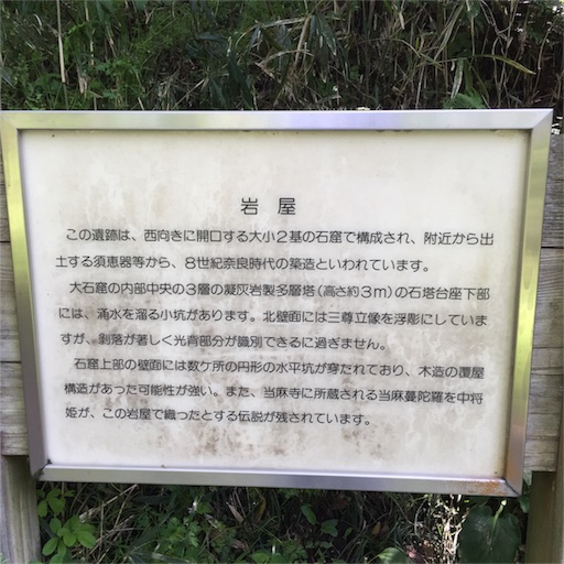 f:id:fumimanokimochi:20170520152228j:image