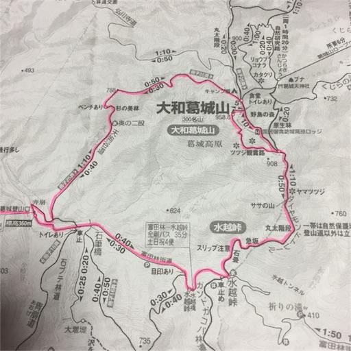 f:id:fumimanokimochi:20170521182513j:image