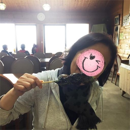 f:id:fumimanokimochi:20170522151816j:image