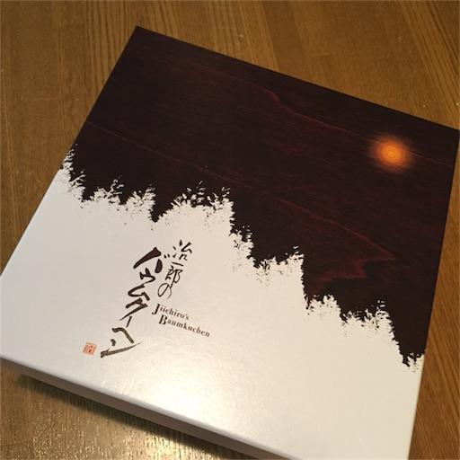 f:id:fumimanokimochi:20170524102141j:image