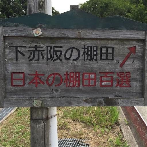 f:id:fumimanokimochi:20170611165155j:image