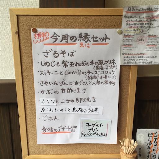 f:id:fumimanokimochi:20170611165628j:image