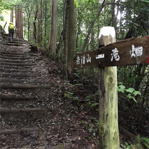 f:id:fumimanokimochi:20170706195511j:image