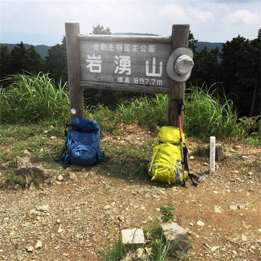 f:id:fumimanokimochi:20170706202229j:image
