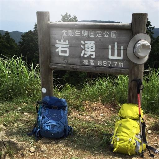 f:id:fumimanokimochi:20170710094711j:image