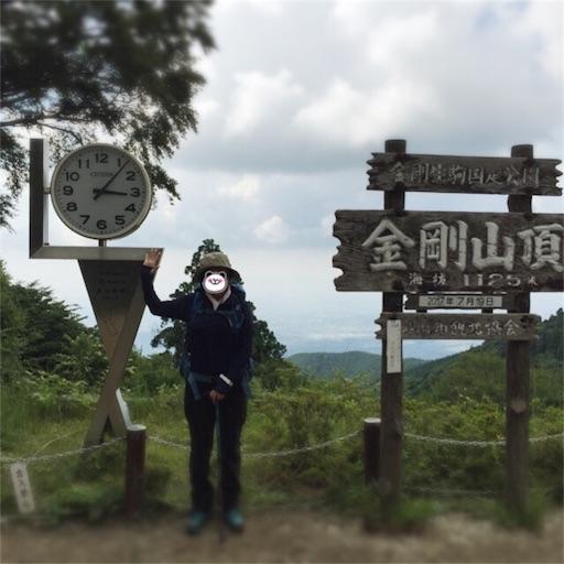 f:id:fumimanokimochi:20170729000145j:image