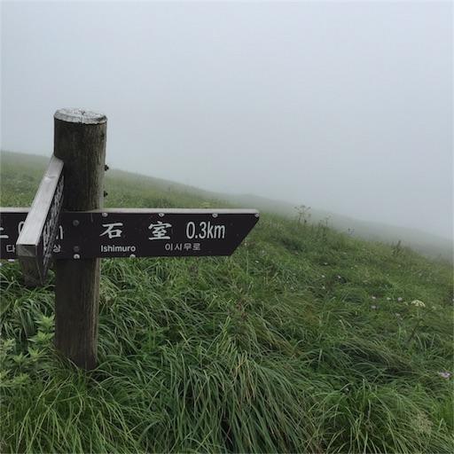 f:id:fumimanokimochi:20170729004810j:image