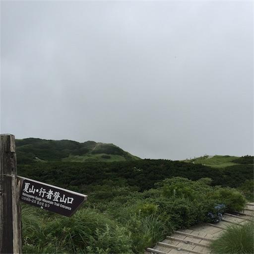 f:id:fumimanokimochi:20170729005016j:image