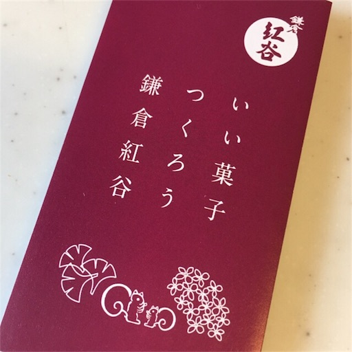 f:id:fumimanokimochi:20170907154631j:image