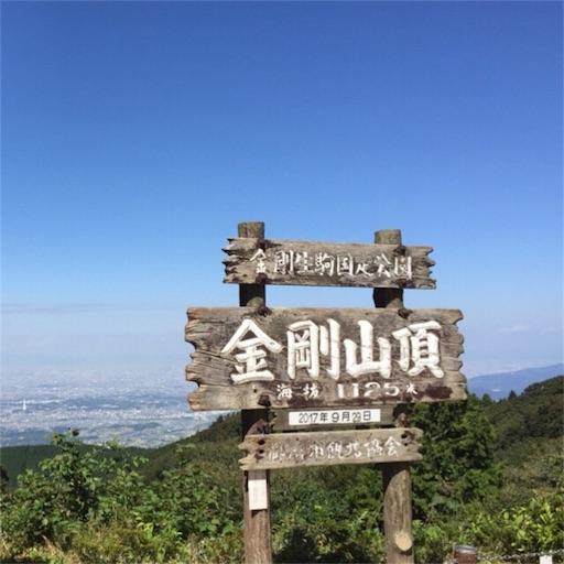 f:id:fumimanokimochi:20170930130721j:image