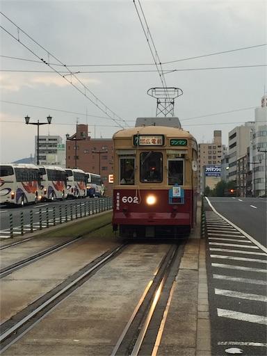 f:id:fumimanokimochi:20171107195551j:image