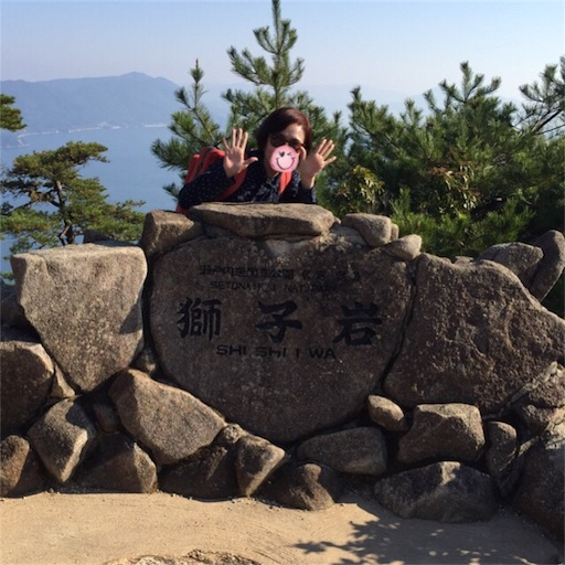 f:id:fumimanokimochi:20171107195710j:image