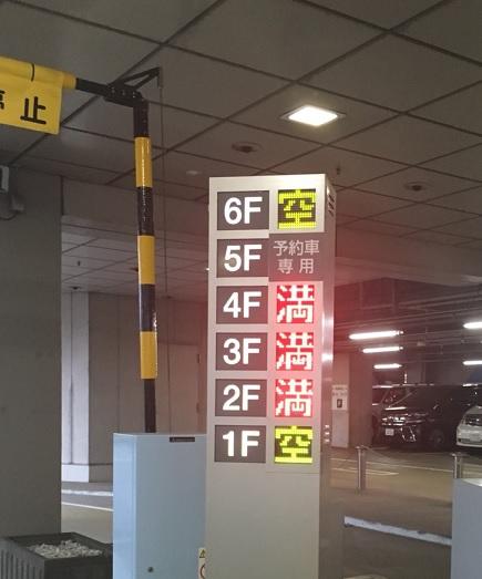 f:id:fumimi-mi:20180811142928j:plain