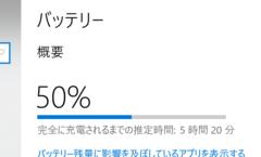 f:id:fumimi-mi:20180831175207p:plain
