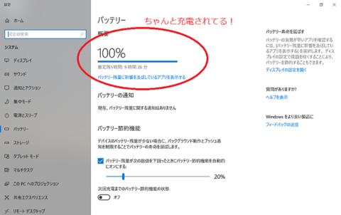 f:id:fumimi-mi:20180831175250p:plain