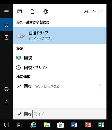 f:id:fumimi-mi:20180902111218p:plain