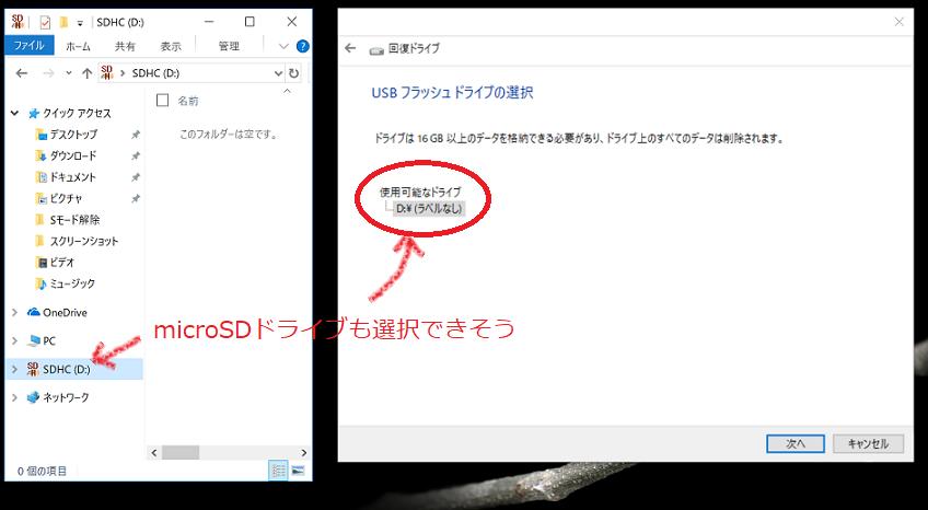 f:id:fumimi-mi:20180902111323p:plain