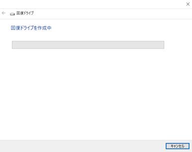 f:id:fumimi-mi:20180902111358p:plain