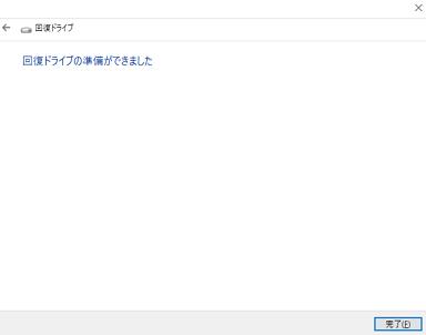 f:id:fumimi-mi:20180902111453p:plain