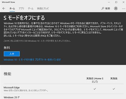 f:id:fumimi-mi:20180902212528p:plain