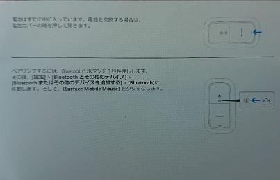f:id:fumimi-mi:20180904082851j:plain