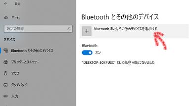 f:id:fumimi-mi:20180904083213p:plain