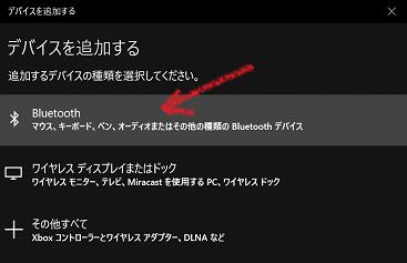 f:id:fumimi-mi:20180904083254p:plain