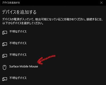 f:id:fumimi-mi:20180904083303p:plain