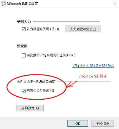 f:id:fumimi-mi:20180905095704p:plain