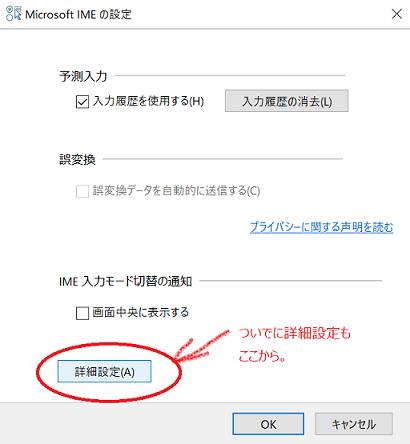 f:id:fumimi-mi:20180905100106p:plain