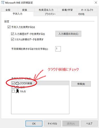 f:id:fumimi-mi:20180905100210p:plain