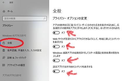 f:id:fumimi-mi:20180907084937p:plain