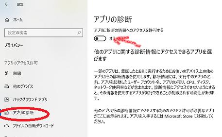 f:id:fumimi-mi:20180907090510p:plain
