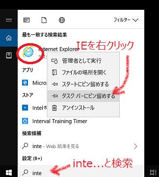 f:id:fumimi-mi:20180907092454p:plain