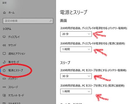 f:id:fumimi-mi:20180907095405p:plain
