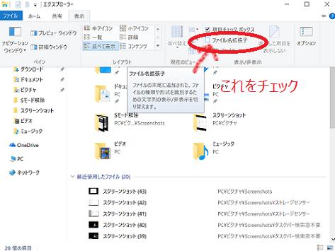 f:id:fumimi-mi:20180907231858p:plain