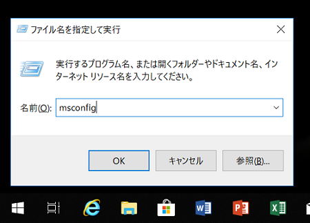 f:id:fumimi-mi:20180907232137p:plain