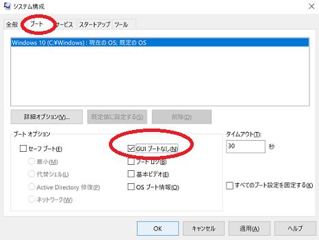 f:id:fumimi-mi:20180907232148p:plain